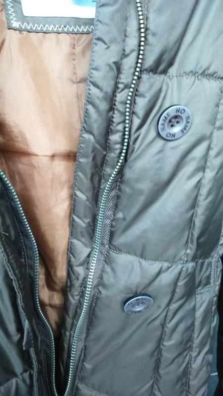 Winterjacke dunkelbraun Grösse S Kleidung & Accessoires 4