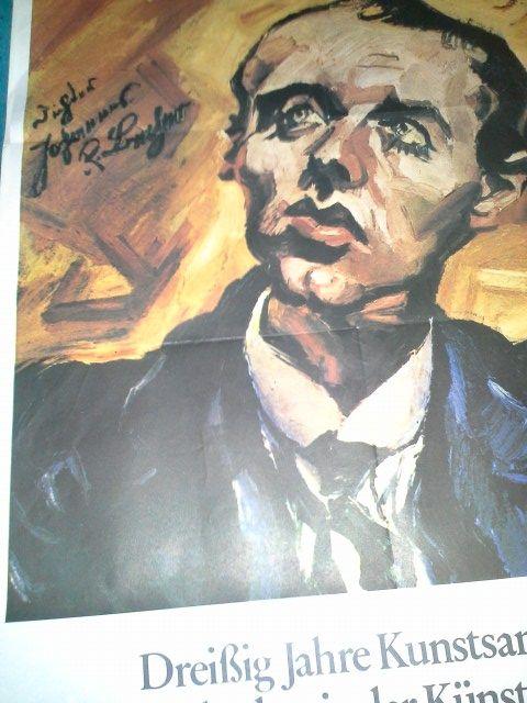 1980 Plakat Ludwig Meidner Porträt Becher  Antiquitaeten