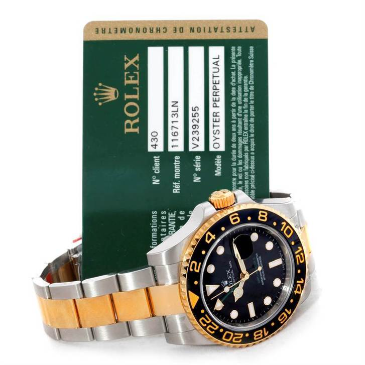 Available ROLEX GMT-MASTER II Sonstige 2