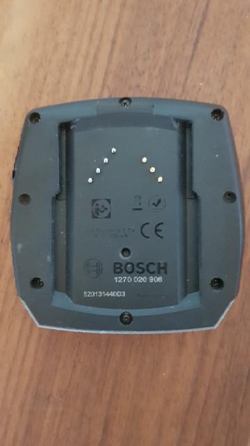 Bosch Intuvia Display Sport & Outdoor 2