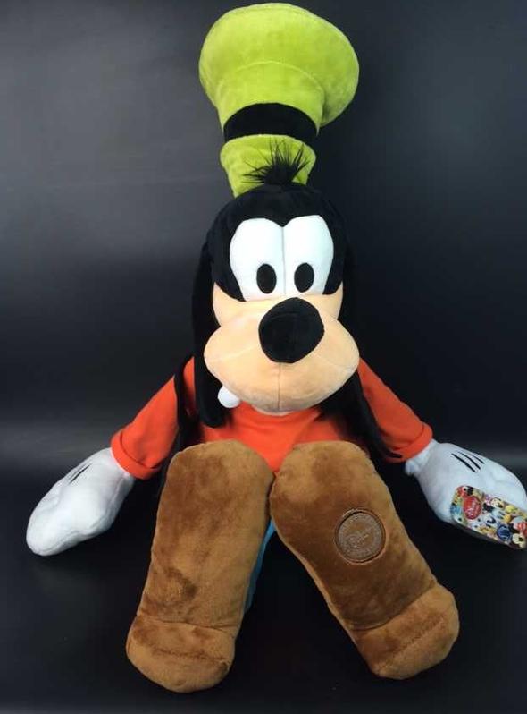 Disney Goofy Plüsch XXL Plüsch Puppe Plüschtier Plüschfigur Kuscheltier Goofy Micky Maus 75cm XL XXL Geschenk Kind Spielzeuge & Basteln 3