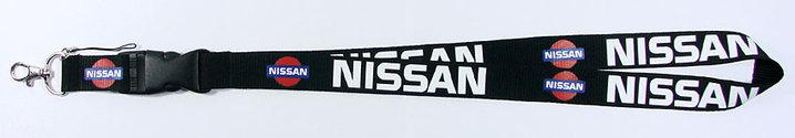 Nissan Auto Schlüsselband Schlüsselanhänger Schlüssel Anhänger Fan Geschenk Fahrzeuge 2