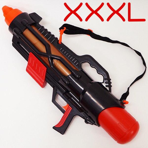 Riesen Wasserpistole Wassergewehr XXL XXXL Sommer Wasser Spielzeug Pistole Gewehr Wasserschlacht Sommer Junge Kind Kinder Badi 75cm / Neu Garten & Handwerk