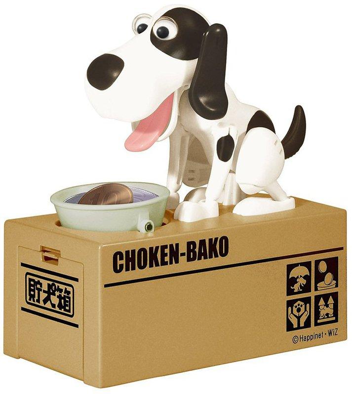 Spardose Hund automatisches Sparkässeli Geld Sparen Kind Geschenk Frau Freundin Schwarz Weiss Baby & Kind