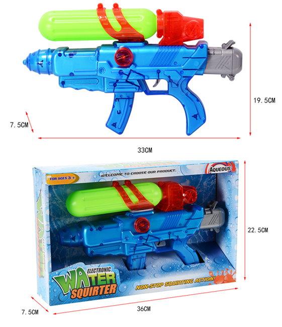 Wasserpistole Wassergewehr Automatisch Batterien Sommer Spielzeug Spass Kinder Kids Gewehr Spielzeuge & Basteln 3