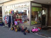 Ladenlokal zweistöckig 5330 Bad Zurzach Kanton:ag