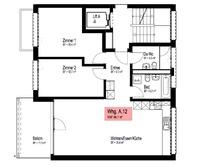3,5 Zimmer Wohnung 8107 Buchs ZH Kanton:zh