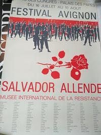 1977 Plakat Festival Avignon Raubkunst Chile