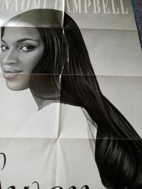 Deutsche Plakat Kunst Naomi C by Laschet