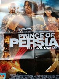 Disney Plakat A1 Prince of Persia