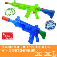 Elektrisches Batteriebetriebens Wassergewehr Wasserpistole MG Wasser Pistole Gewehr Sommer Spielzeug Wasserspielzeug Toy XXL