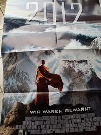 Emmerich Movie Plakat 2012