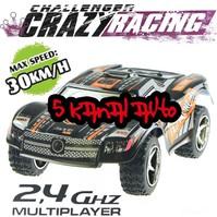 Funkgesteuertes RC 2.4 GHZ Top Mini Stunt Auto 1:12 Spielzeug Auto 5 KanalZu den Favoriten hinzufügen Neu