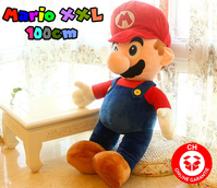 Nintendo Mario Jumbo Plüsch 100cm XXL Plüschtier Plüschfigur Super Mario Bros. Video Spiel Kult Klempner Rot Spielzeug Plüsch