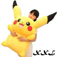 Pokemon Pikachu Pokémon 1.2m Plüsch Plüschtier Fanartikel 120cm Geschenk Kind Kinder Frau Freundin Fan Shop Fan-Merch