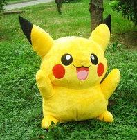 Pokemon Pikachu Pokémon 80cm Plüsch Plüschtier Fanartikel 80cm XL XXL Geschenk Kind Kinder Frau Freundin Fan Shop Fan-Merch