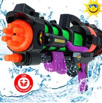Wasser Gewehr Wassergewehr Pistole XXL 60cm mit grosser Reichweite Sommer-Spielzeug Garten und Strand Spritz-Pistole Badi Garten für Kinder und Erwachsene