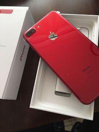 iPhone 7 Plus 256 GB ( RED ) --  $400